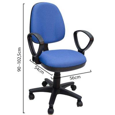 Ghế nhân viên SG550